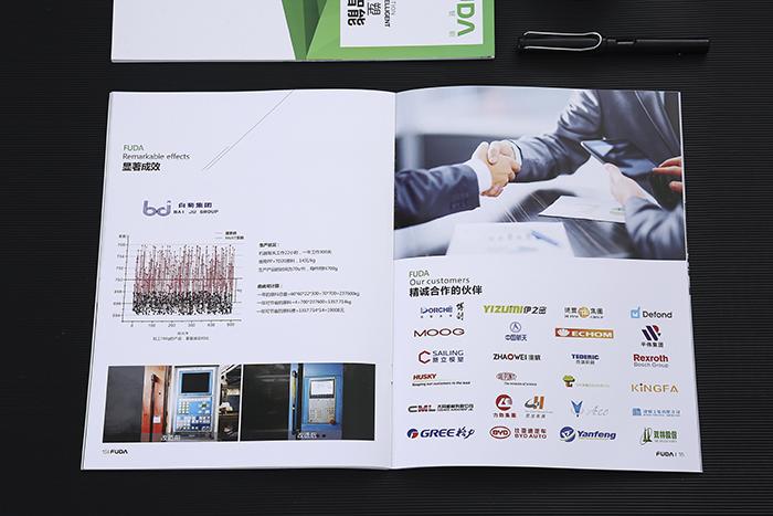 广州制动器画册设计印刷 广州专业宣传画册印刷公司