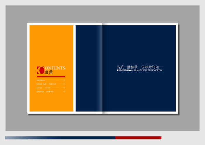 广州画册设计印刷专业公司