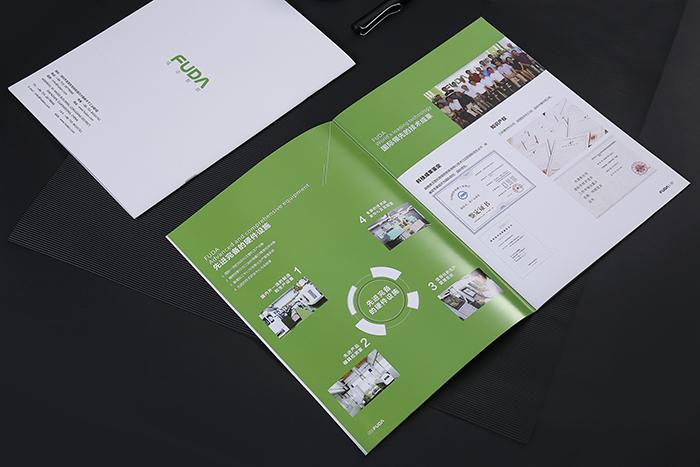 广州画册制作画册设计费用 广州印刷厂