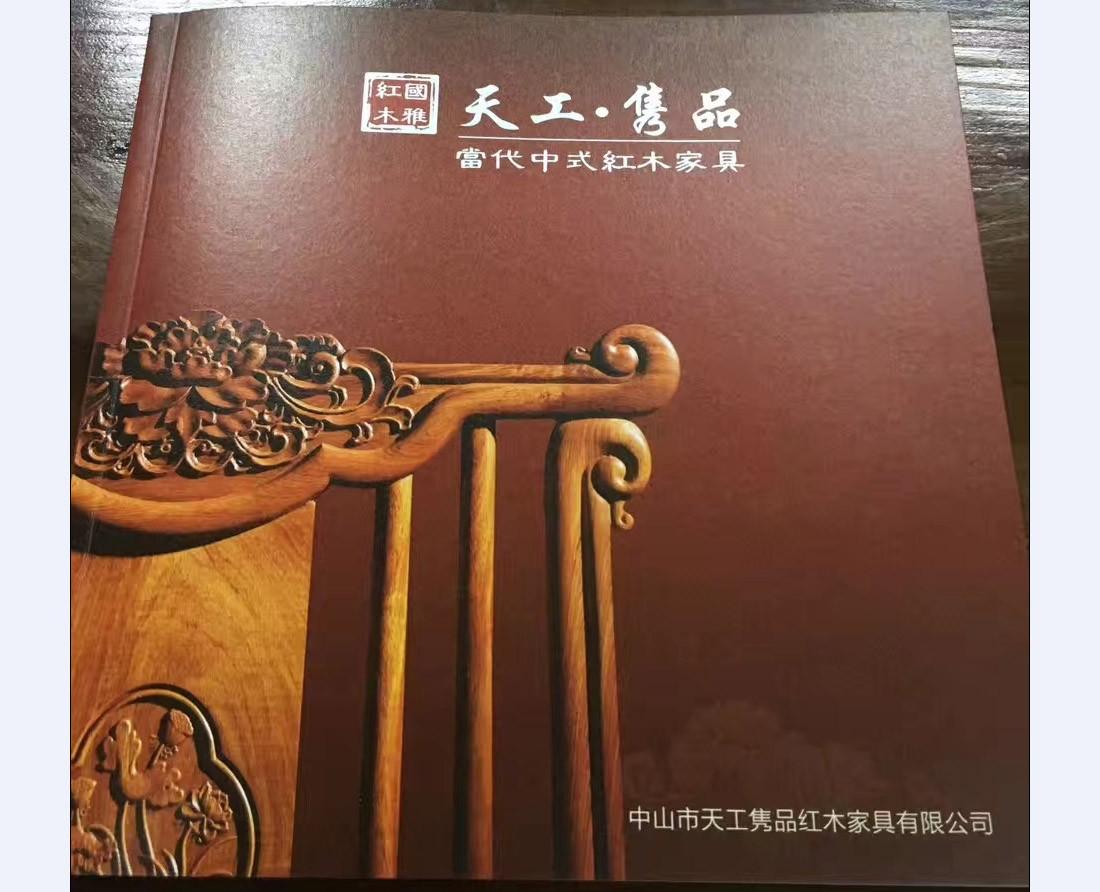 广州印刷画册一页多少钱 广州UV印刷