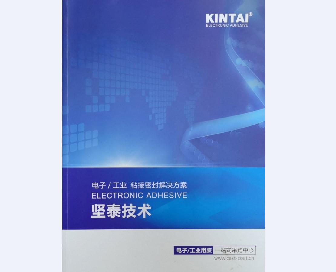 广州广告公司画册印刷 广州比较企业画册印刷厂