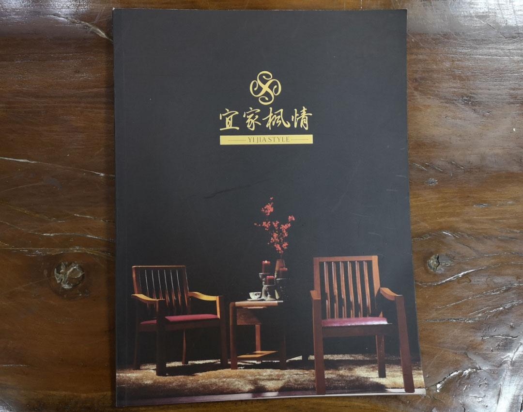 广州书刊画册杂志印刷 广州设计印刷