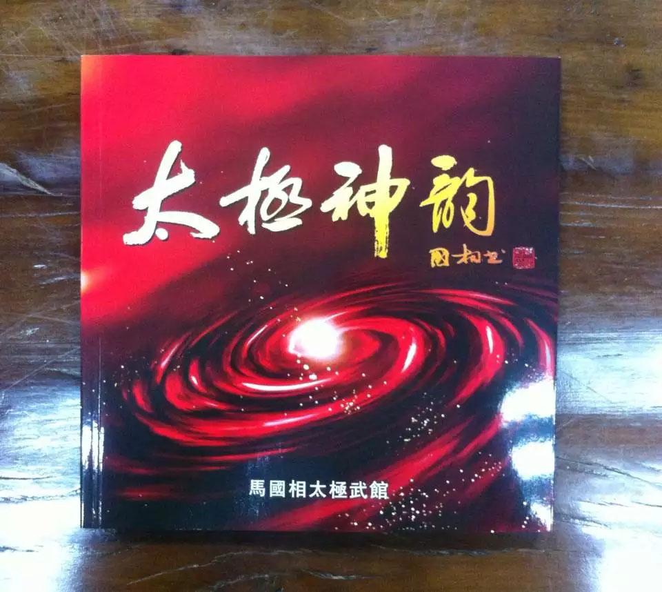 广州画册印刷厂怎么