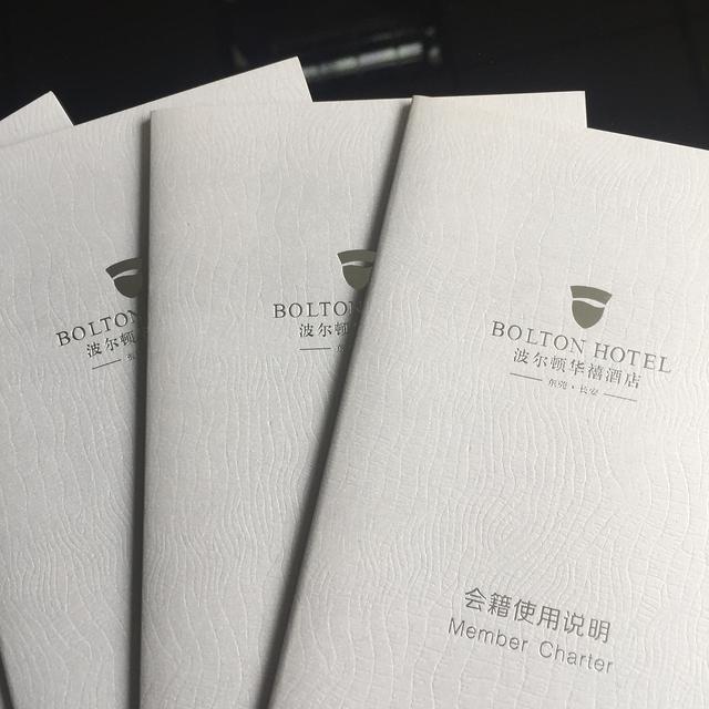 广州公司画册印刷制作