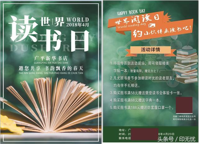 广州关画册设计印刷 广州企业画册印刷用哪种材质好