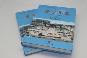 广州画册印刷 广州印刷厂简介