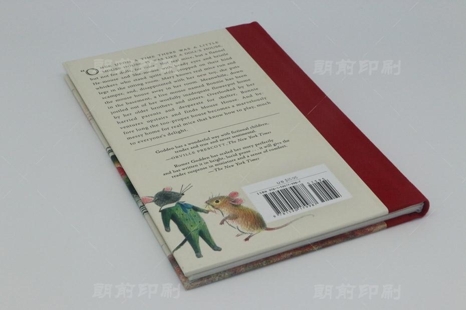 广州彩色印刷 广州画册印刷多少钱一本?