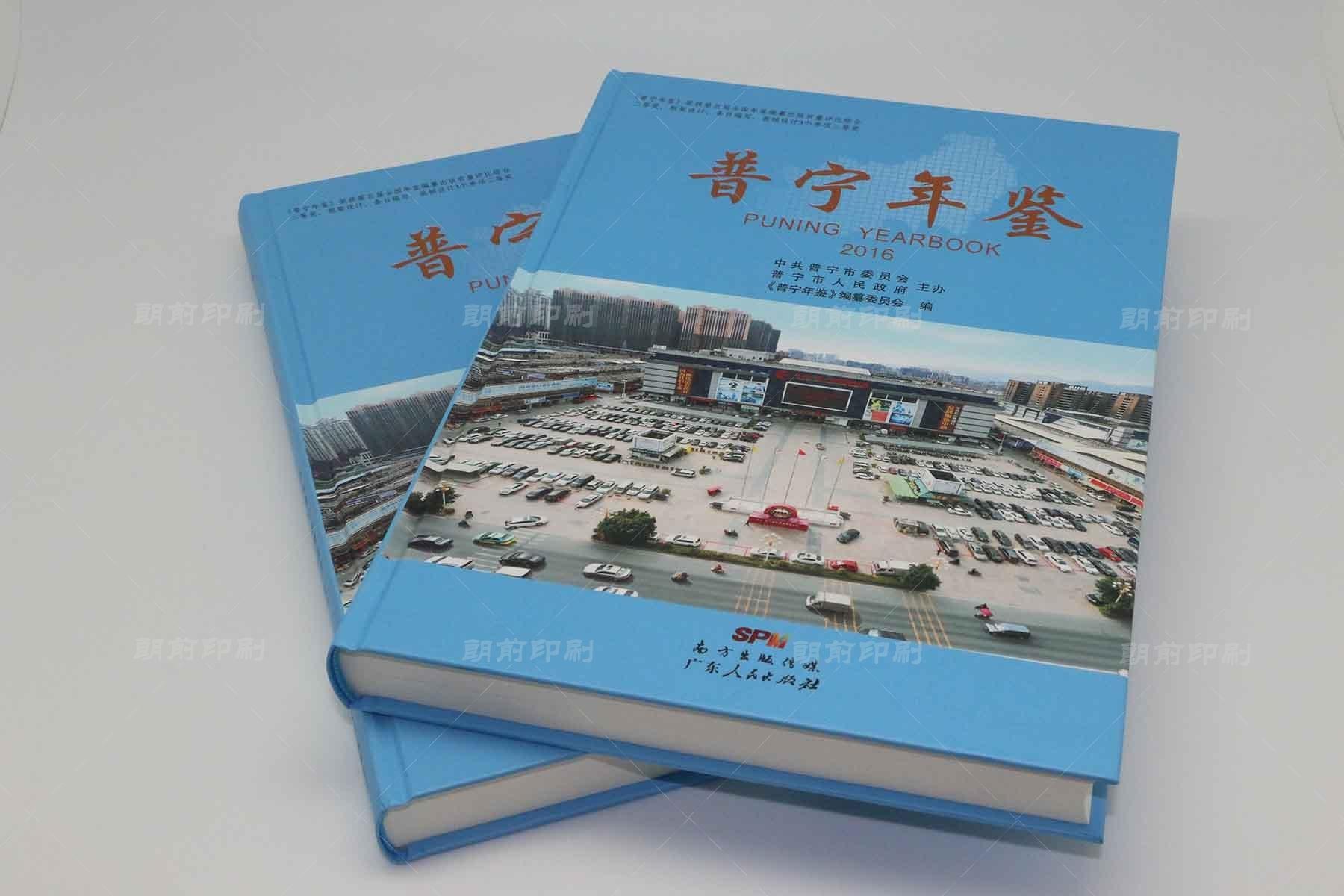 广州印刷公司 广州印刷品报价
