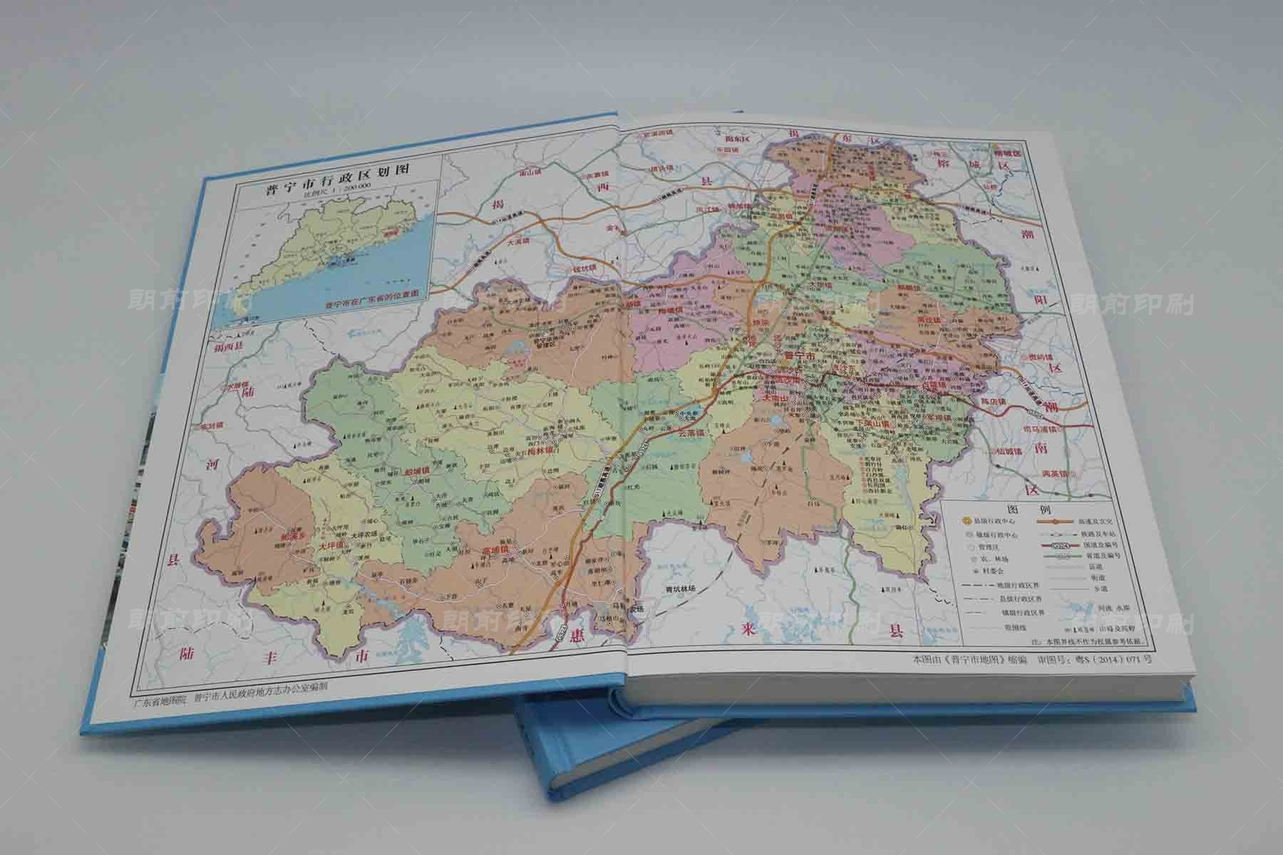 广州旅游画册设计制作价格低 广州专业画册设计印刷价格
