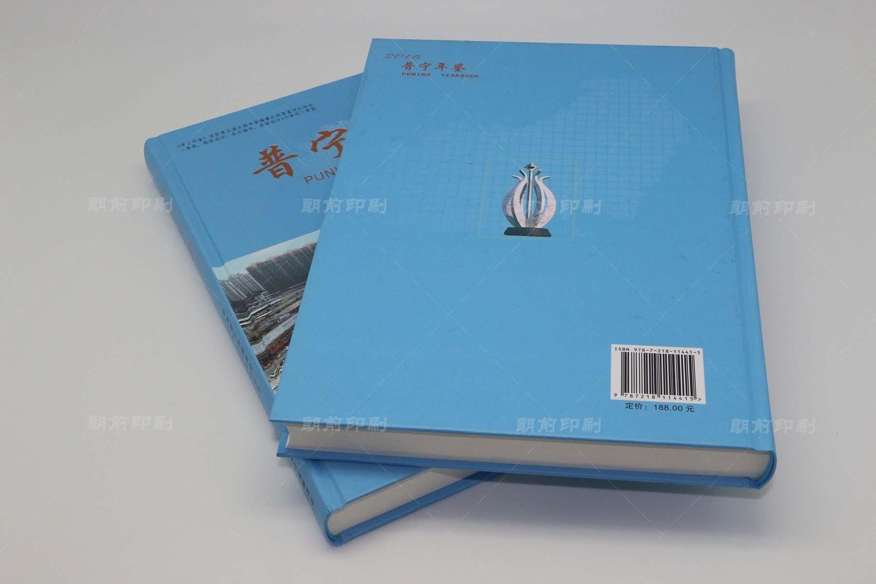 广州公司画册印刷公司
