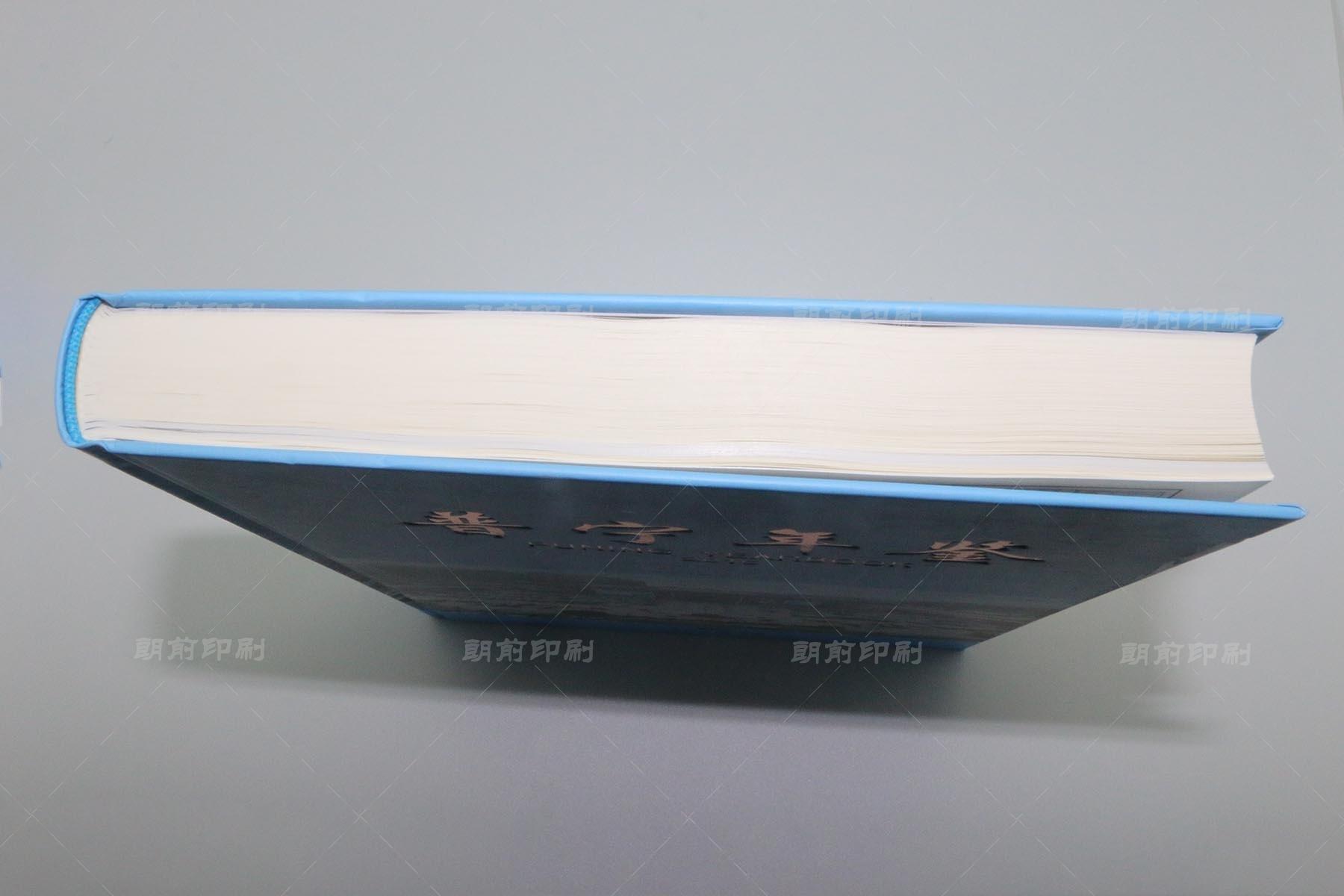 广州精美企业画册印刷