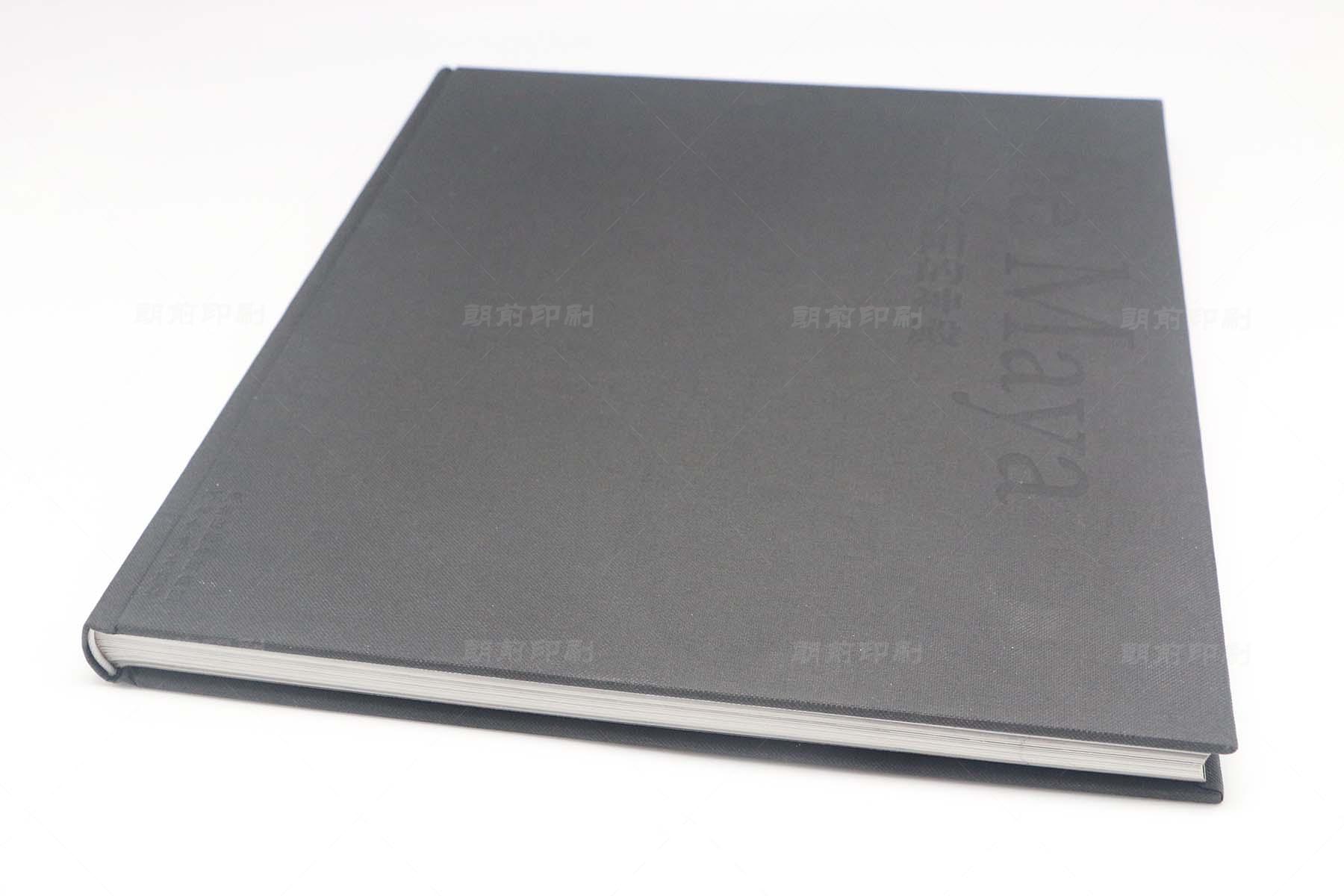广州广告画册设计印刷 广州企业宣传画册印刷制作