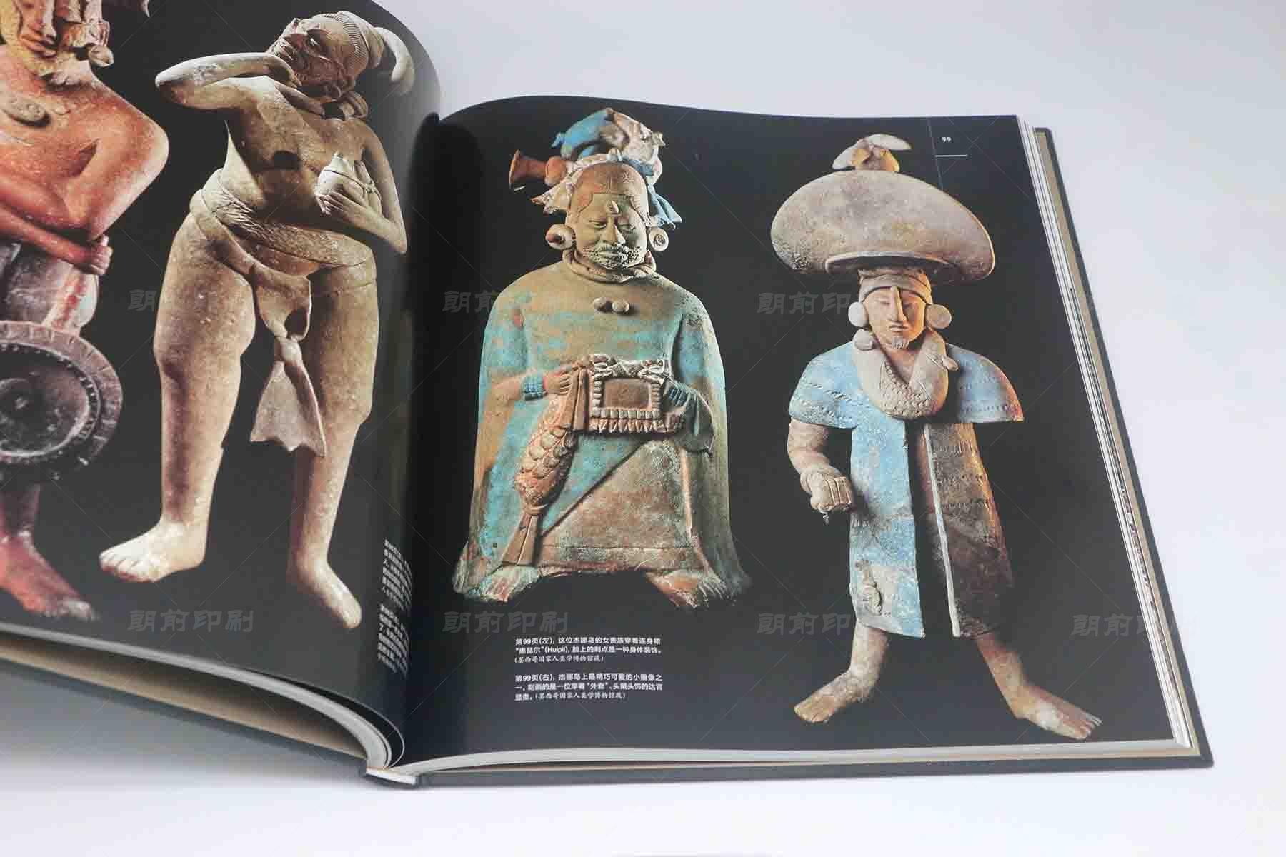 广州画册设计需要制作什么