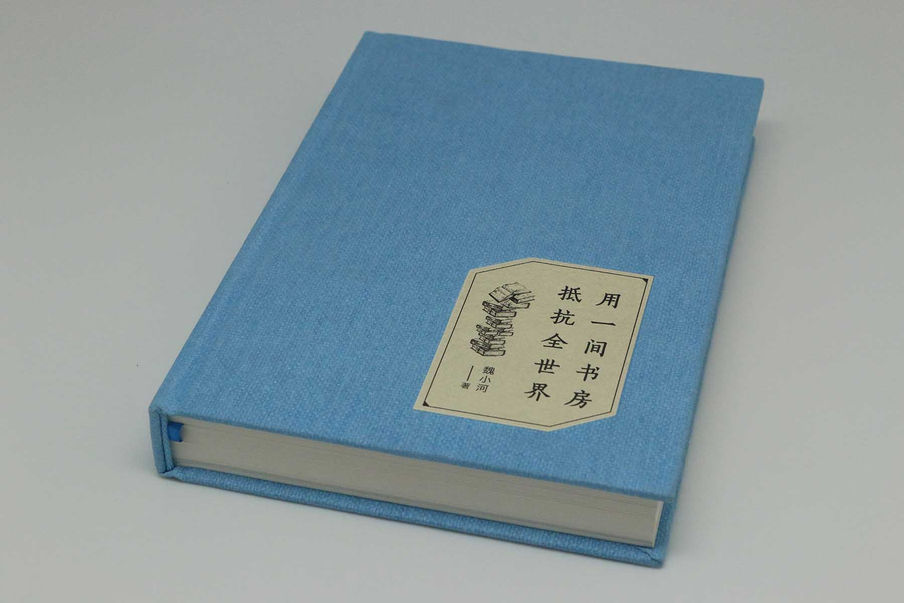 广州道滘画册设计印刷 广州画册名片印刷公司