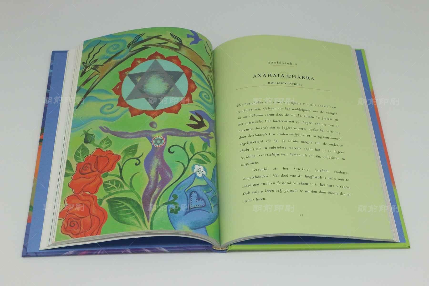 广州画册印刷一般时间多久 广州印刷画册厂家厂