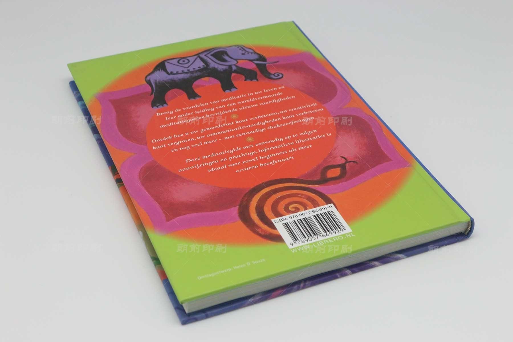 广州印刷画册的厂家 广州画册印刷制作价格低
