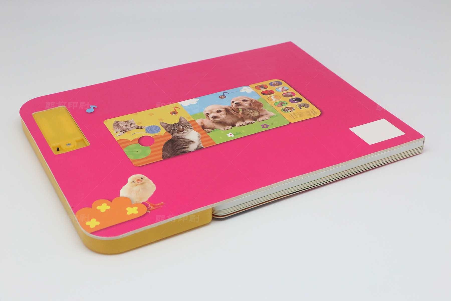 广州销售画册设计印刷 广州宣传画册印刷企业