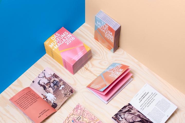 广州样本画册设计印刷