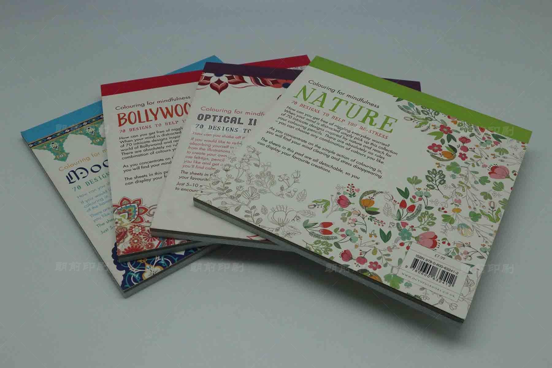 宣传画册印刷_广州宣传画册印刷设计公司 广州印刷网