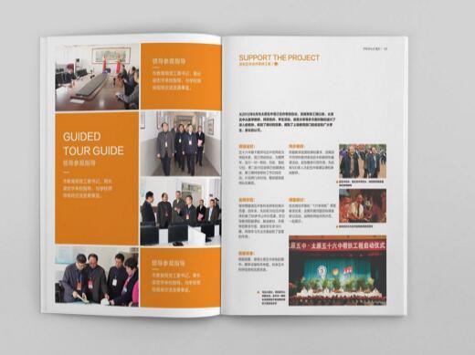 广州产品画册制作印刷