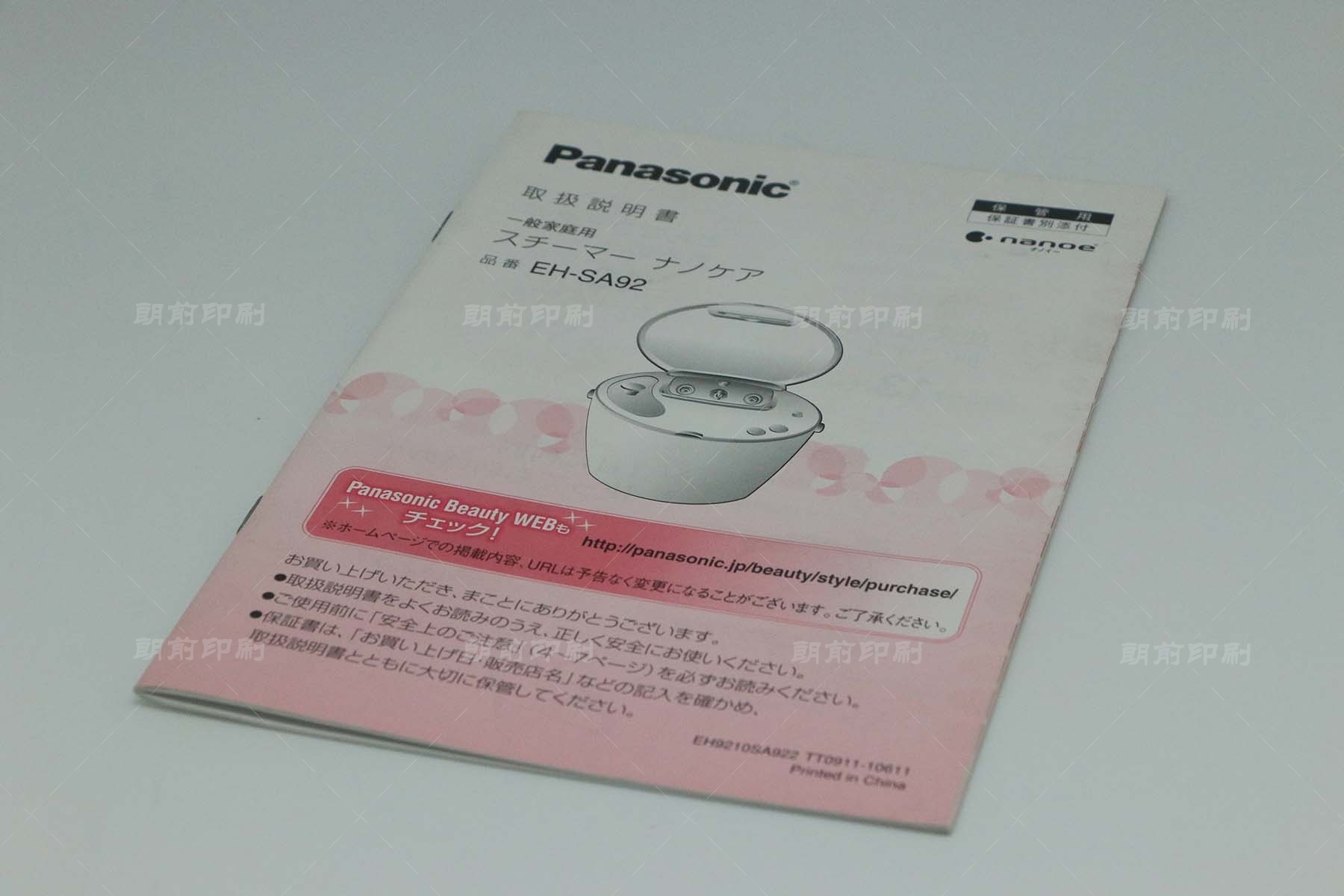 广州画册设计与印刷公司
