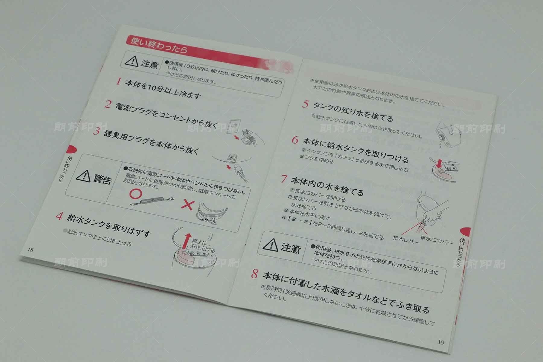 广州服装画册印刷厂家