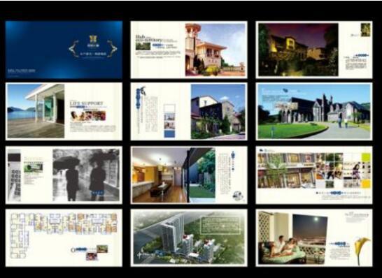 广州画册印刷设计公司简介 广州好画册印刷制作厂家