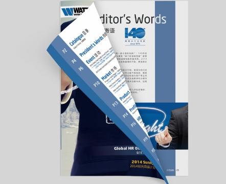 广州制作公司画册纸质 广州公司电子画册制作
