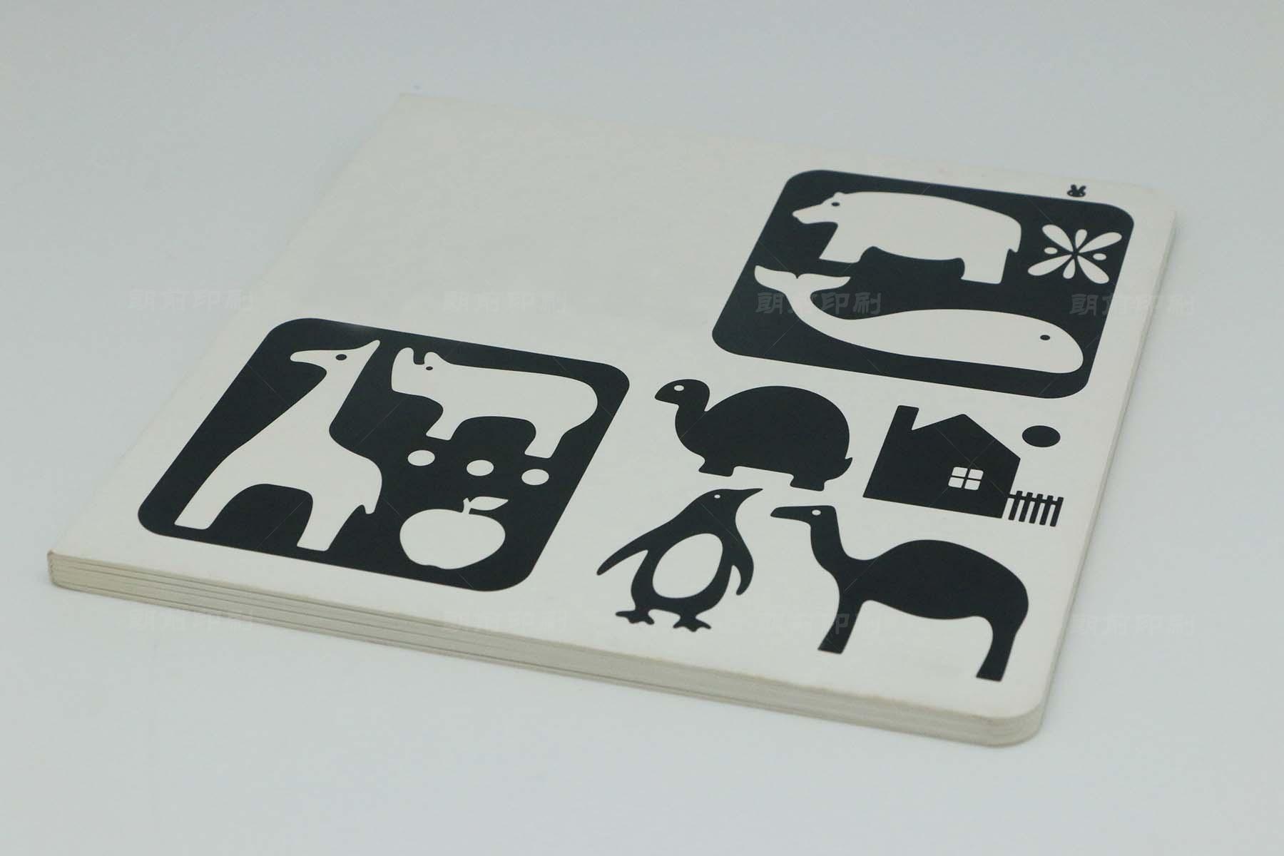 广州设计画册印刷价格范围