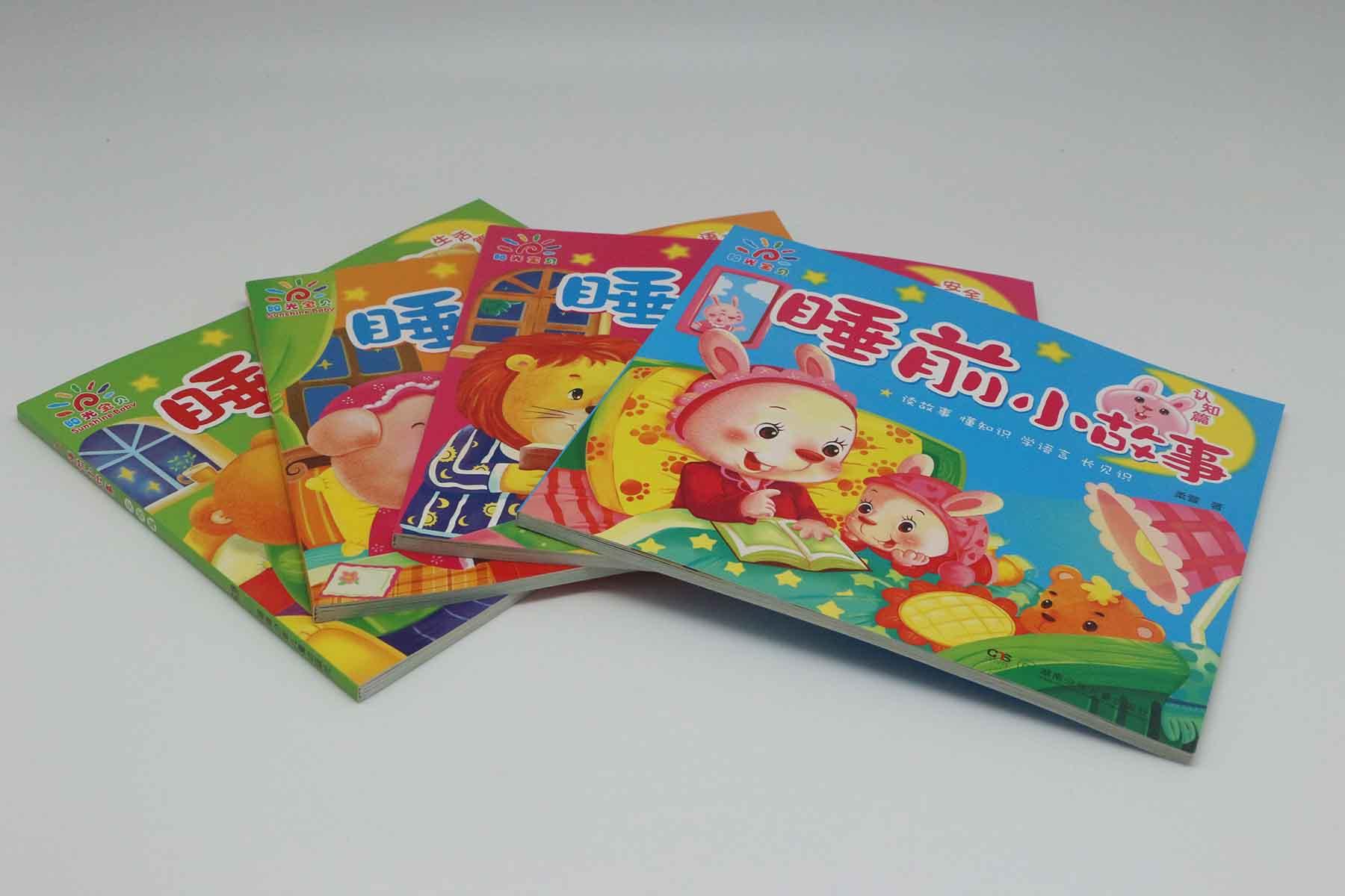 广州印刷创意画册设计 广州制作公司画册方案