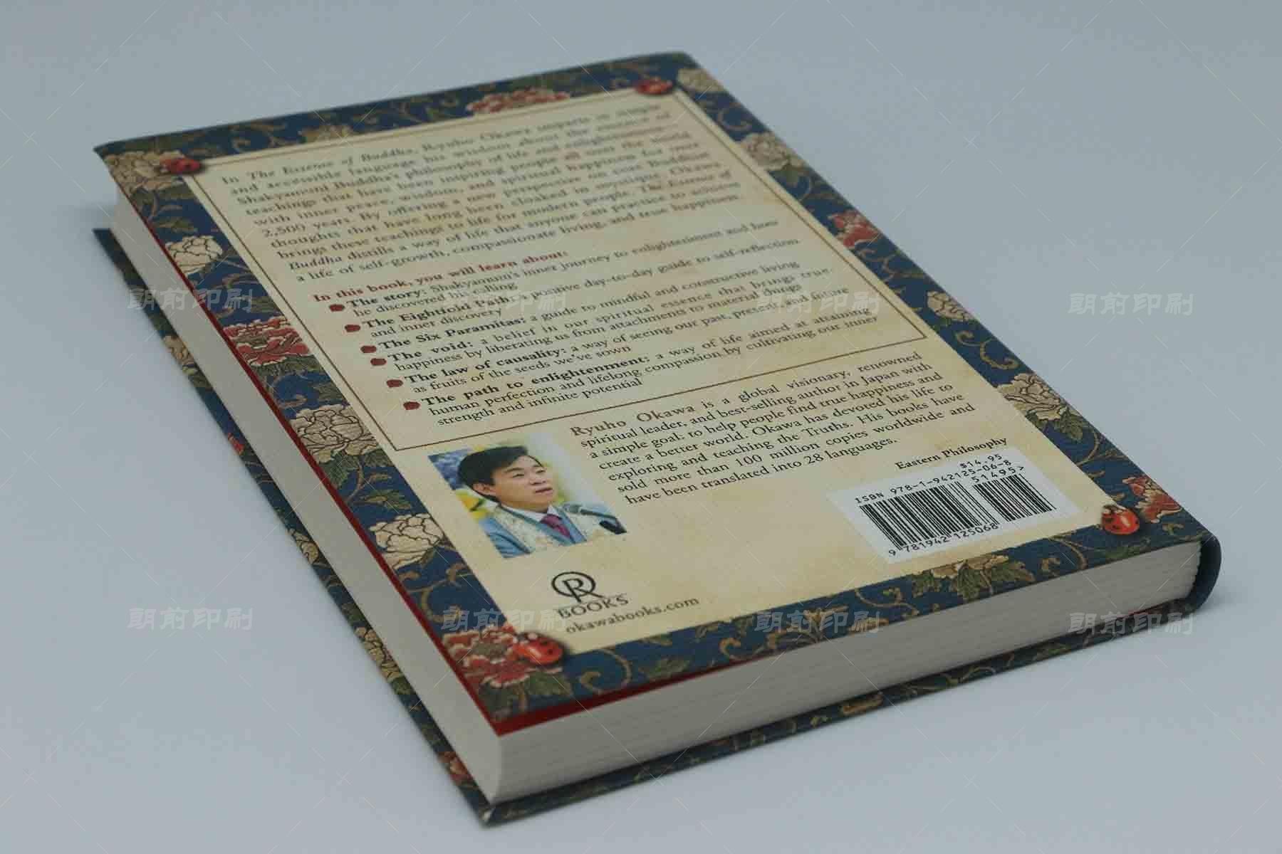 广州书法画册印刷设计公司 广州企业画册设计印刷作品