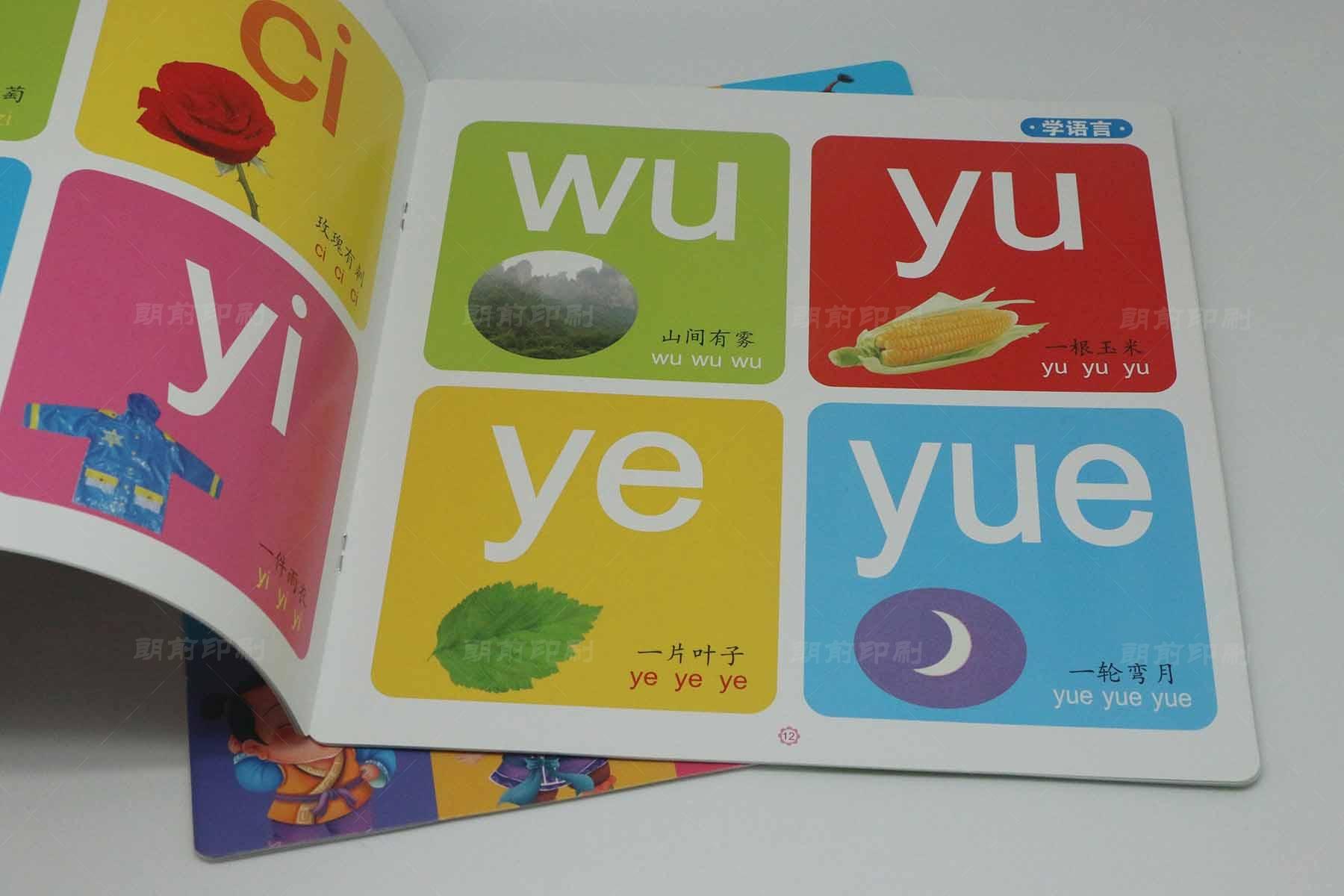 广州印刷企业画册费用 广州知名画册印刷制作公司电话