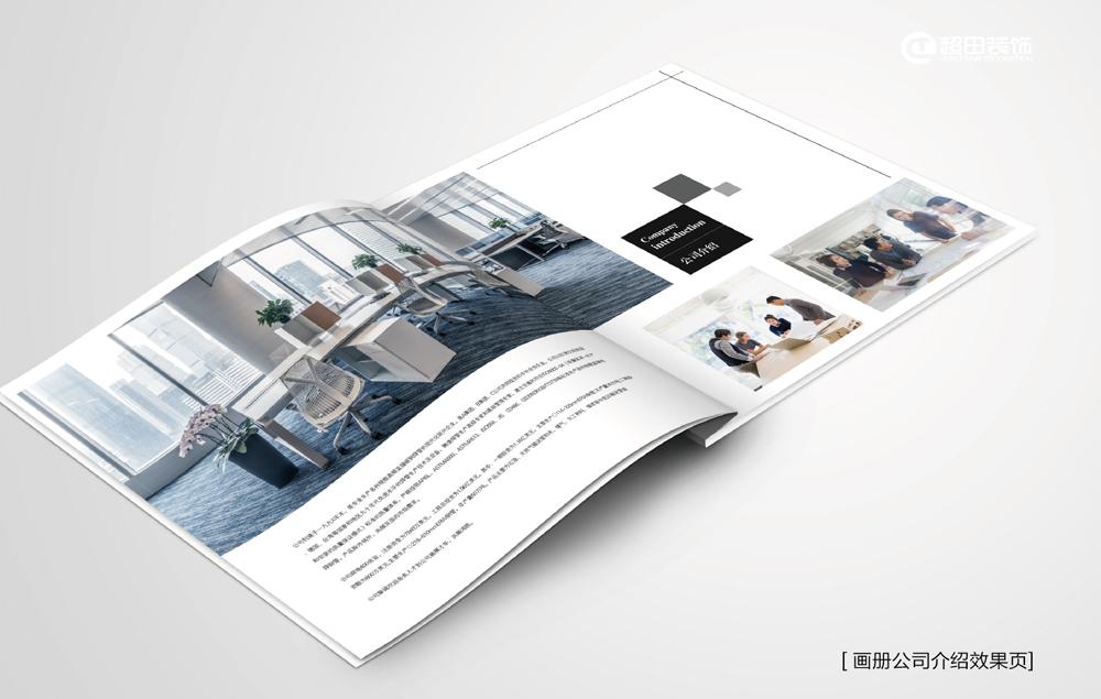 广州广告印刷 广州画册印刷