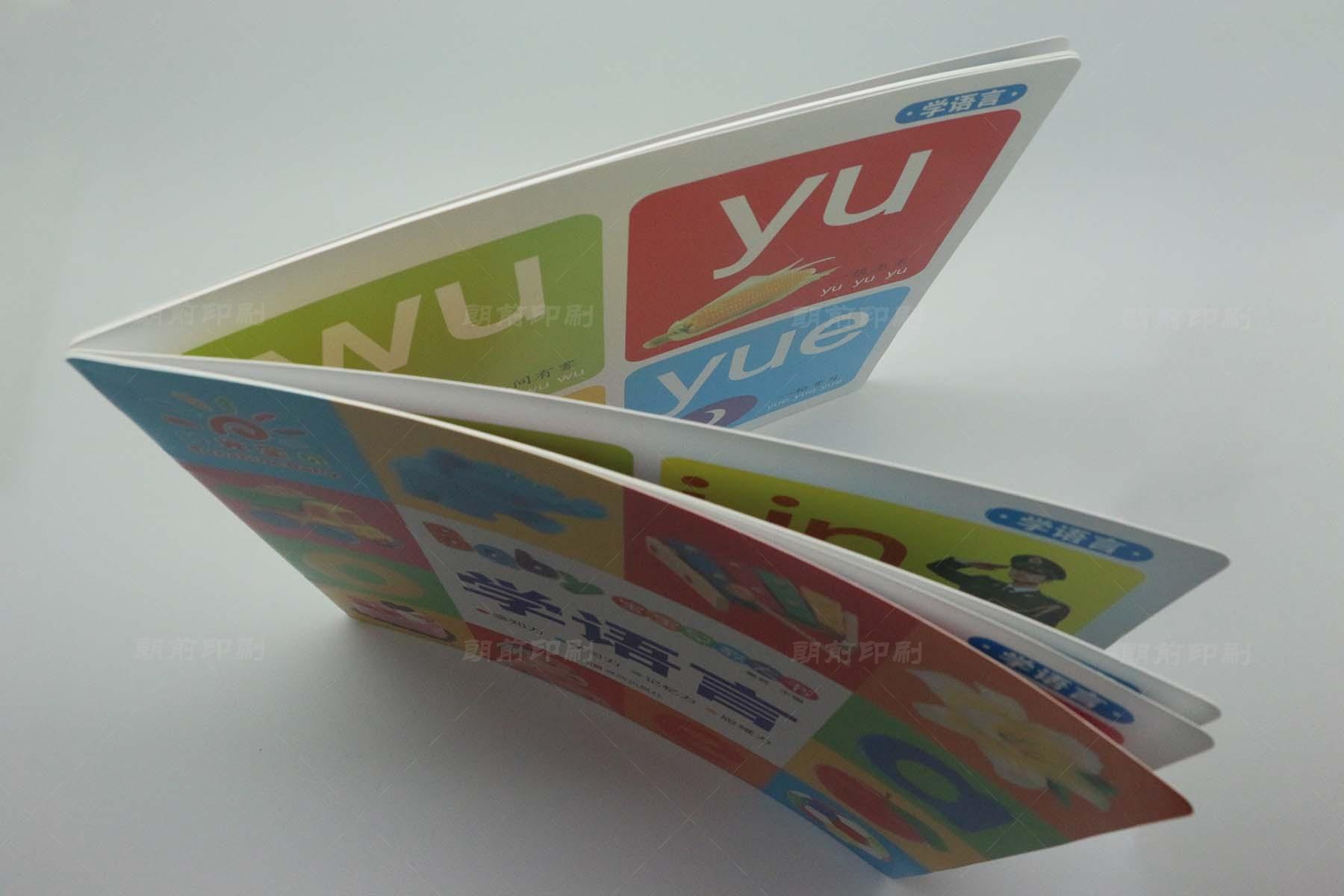 广州印刷二十页画册价格