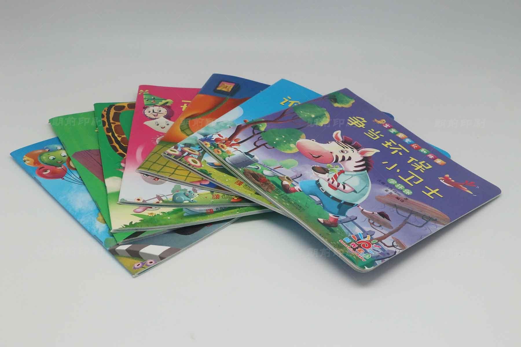 广州印刷画册需要数量是多少 广州电池产品宣传画册印刷