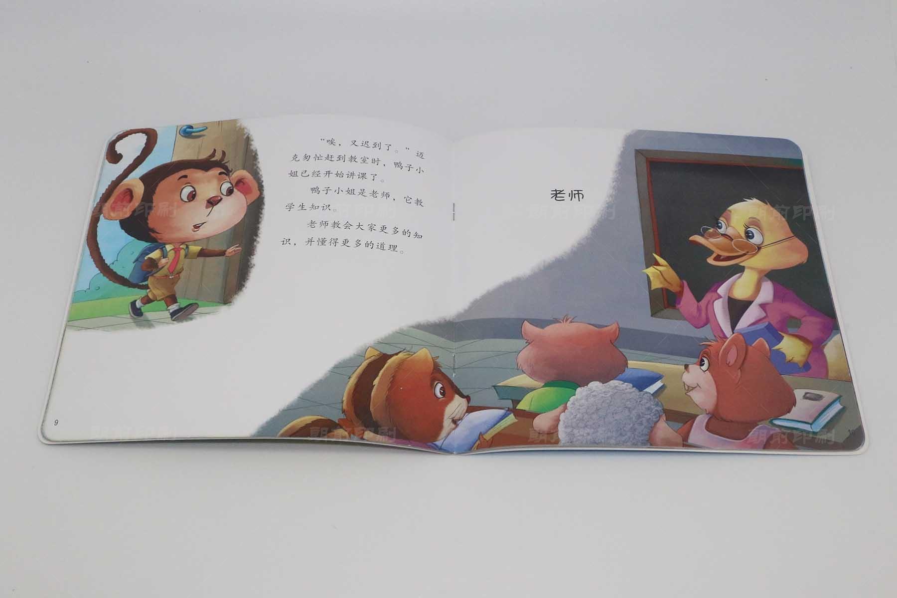 广州印刷报价 广州哪里有画册制作公司
