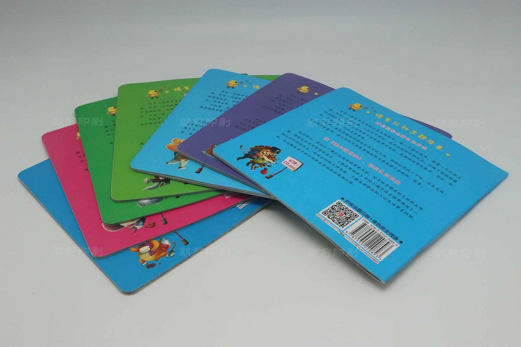 广州画册印刷纸是多少克 广州公司产品画册印刷设计
