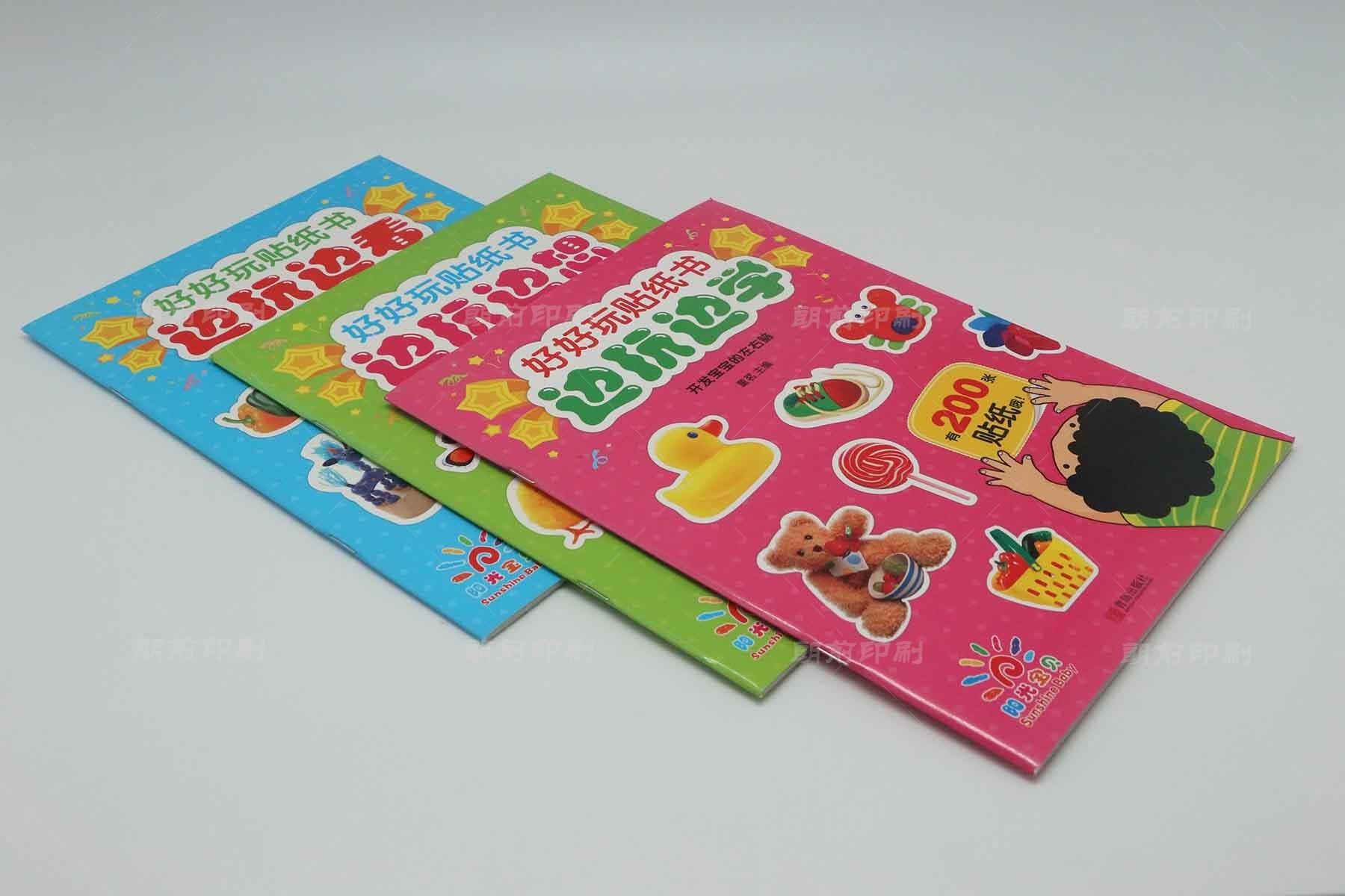 广州200p画册印刷价格表