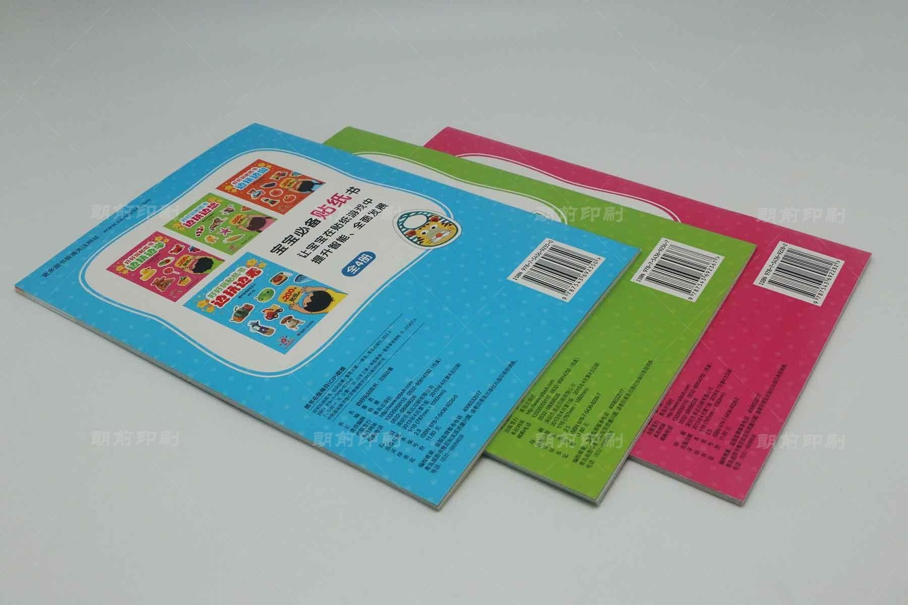 广州印刷画册设计尺寸 广州宣传画册设计与制作