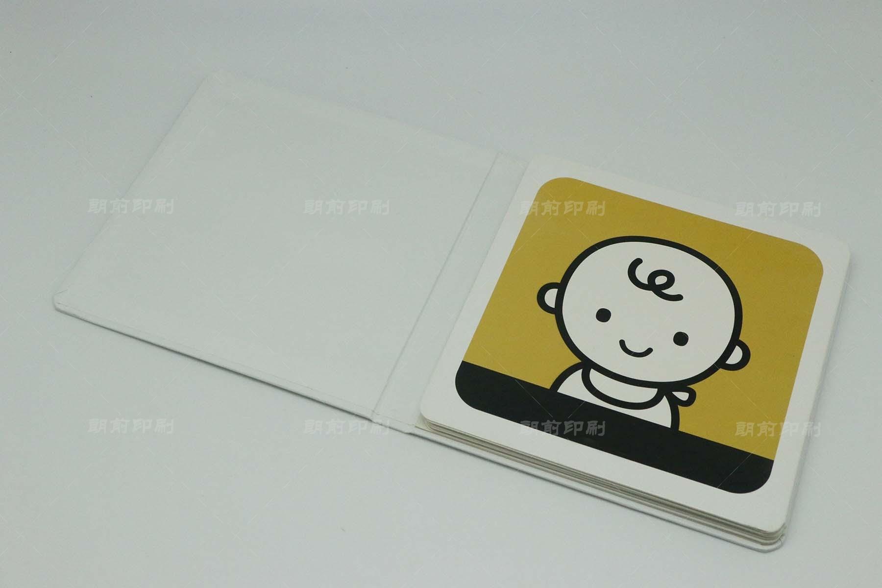 广州彩色画册设计印刷厂 广州制作消防画册的公司