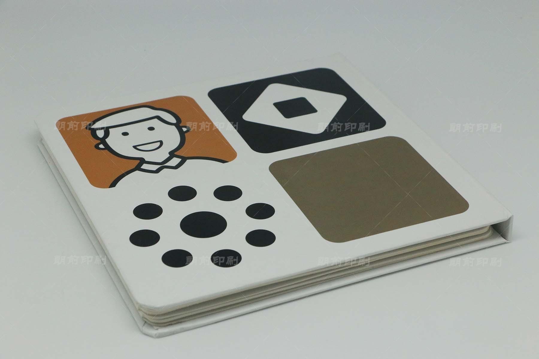 广州印刷二十页画册价格 广州42p的画册怎么印刷