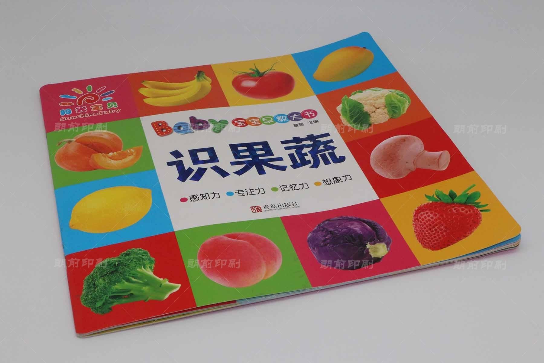 广州画册设计好后是怎么印刷的 广州印刷100p的画册多少钱