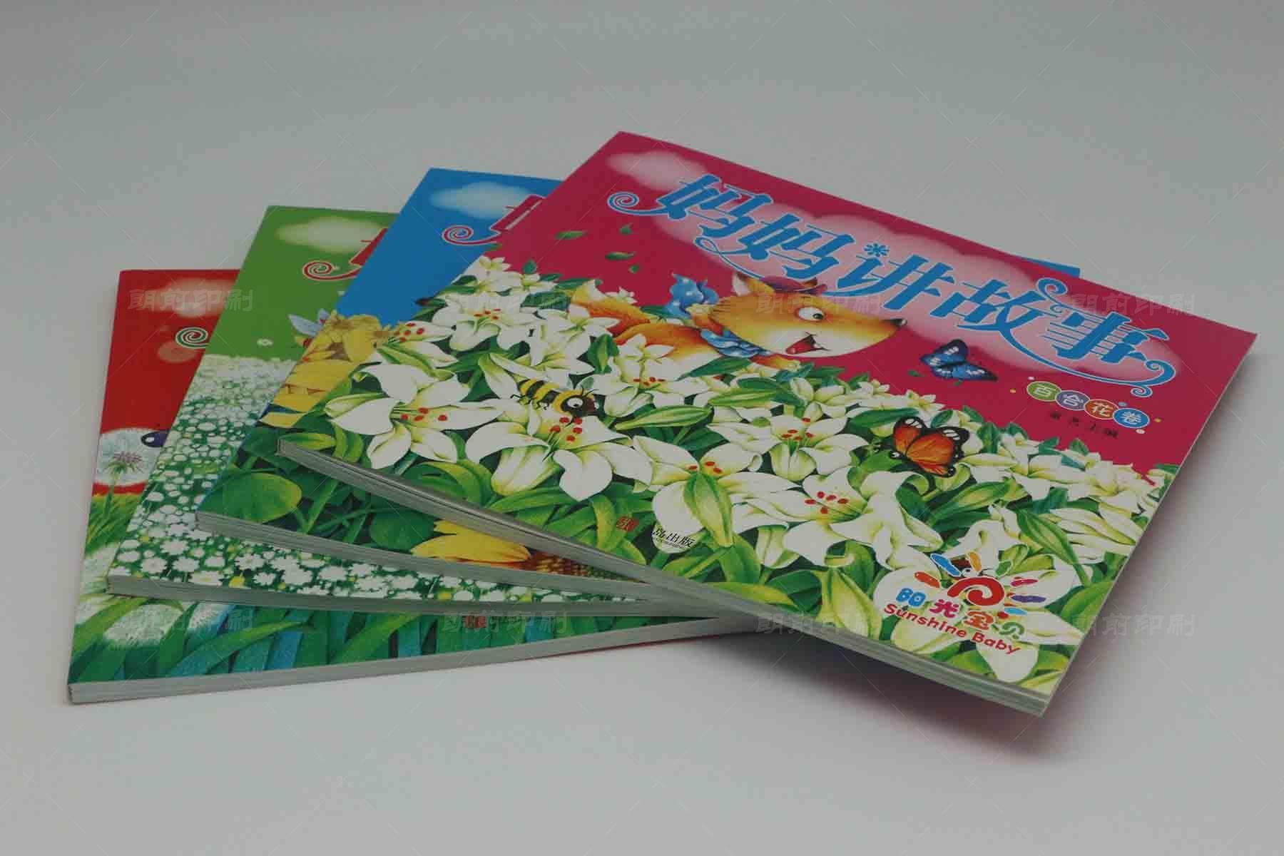 广州包装设计公司画册印刷 广州画册印刷一本多少钱