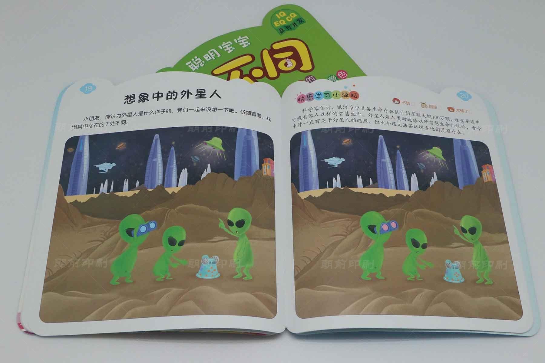 广州企业画册印刷报 广州武威画册设计制作