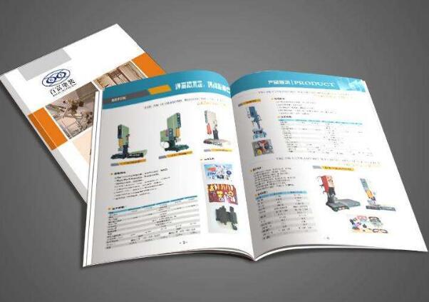 广州制动器画册设计印刷