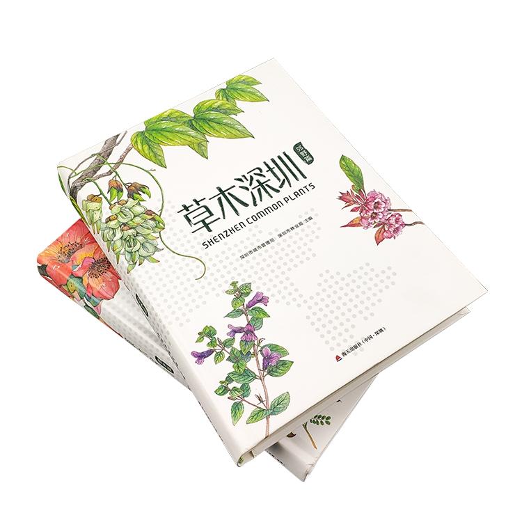 广州画册设计印刷多少钱 广州公司画册制作印刷