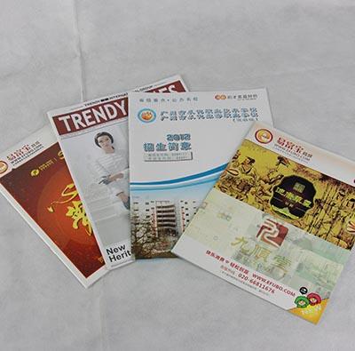 广州宣传画册黑白印刷厂家 广州印刷画册电话是多少