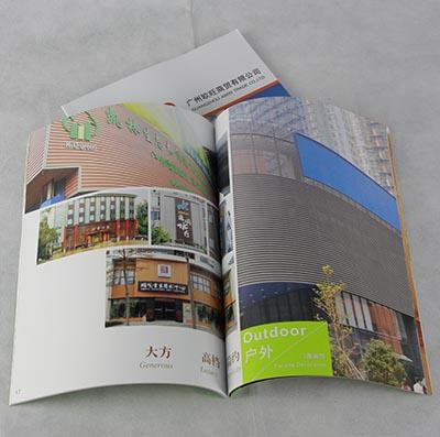 广州画册设计印刷厂家