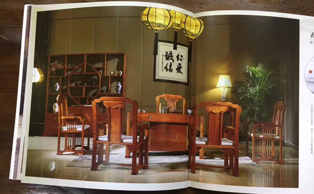 广州画册设计与制作材料 广州谁家做产品画册印刷