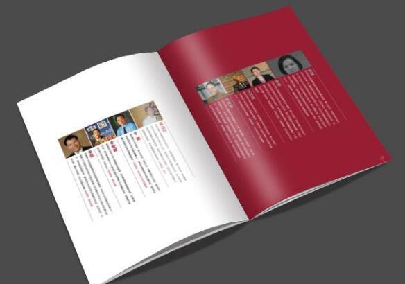 广州专业画册设计印刷服务